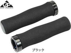 【GIZA】(ギザ)VLG-864-1AD3P フォーム グリップ(自転車)HBG2020