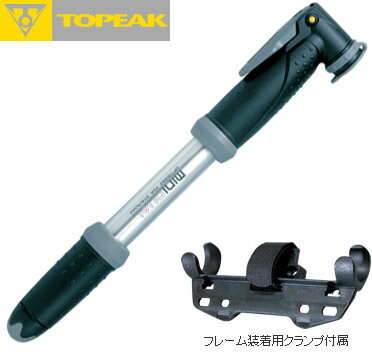 【TOPEAK】(トピーク)ミニデュアル|TMMB-2-05|【携帯ポンプ】【空気入れ】(自転車)(PPM01200) 4712511823790