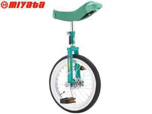 【送料無料対象外】【MIYATA】(ミヤタ)フラミンゴJr 一輪車 14インチ FJ140(自転車)2001500040044