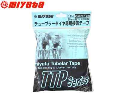 【MIYATA】(ミヤタ)TTP-4 チューブラーリムテープ幅広(20mm×5m)【リムテープ】(自転車) TTP4