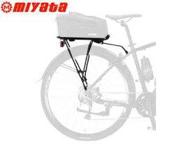 【MIYATA】(ミヤタ)CRUISE(クルーズ)専用リヤキャリヤ RC137(自転車)2006399710016