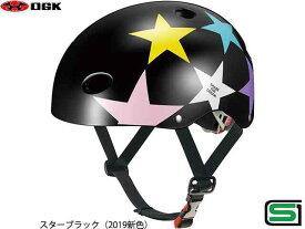 【OGK】(オージーケー)FR-KIDS(キッズ)子供用ヘルメット(自転車) 4966094528096