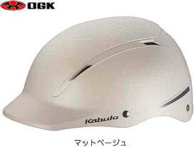 【OGK】(オージーケー)BRERO(ブレロ)ヘルメット(自転車)