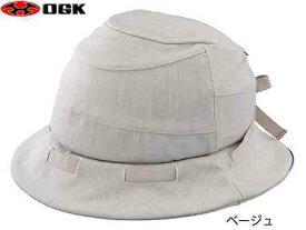 【OGK】(オージーケー)SICURE(シクレ)ヘルメット(自転車)
