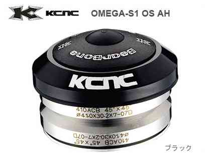 【KCNC】(ケーシーエヌシー)オメガS1 1-1/8 インテグラル 502150【ヘッドセット】(自転車)