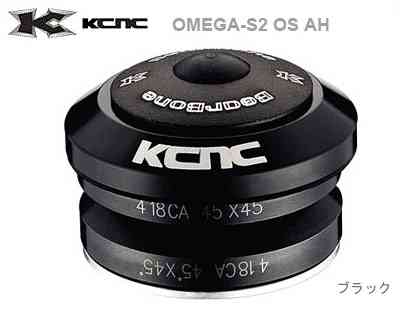 【KCNC】(ケーシーエヌシー)オメガS2 1-1/8 インテグラル 502151【ヘッドセット】(自転車)