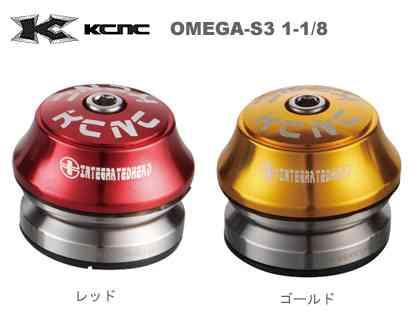 【KCNC】(ケーシーエヌシー)オメガS3 1-1/8 インテグレイテッドヘッドセット 50213【ヘッド】(自転車)