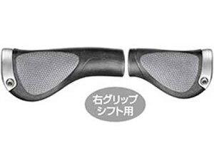 【ERGON】(エルゴン)GP1 ロング/ショート グリップ(自転車) 4260477061263
