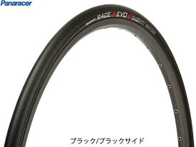 【Panaracer】(パナレーサー)RACE A EVO4(レースA エヴォ4)クリンチャータイヤ700x23C(自転車)
