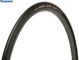 【Panaracer】(パナレーサー)RACE A EVO4(レースA エヴォ4)クリンチャータイヤ700x25C(自転車)