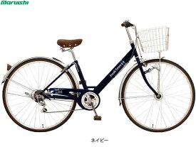 【MARUISHI】(丸石サイクル)フレッシュタウン V型 27インチ6段 FVRP276CTW(自転車)(日時指定・代引き不可)