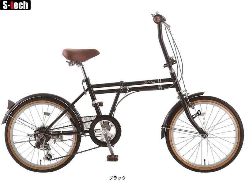 【SAKAMOTO】(サカモトテクノ)プロント 20 6S 20-6FD-TP 折りたたみ自転車【折りたたみ自転車】【自転車 完成車】【日時指定・代引き不可】