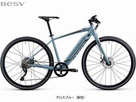 【店頭渡し限定】【Besv】(ベスビー)JF1 電動アシストクロスバイク e-Bike(自転車)(日時指定・代引き不可)
