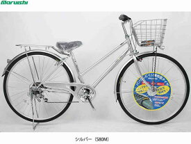 【MARUISHI】(丸石サイクル)サンライム シティ 27型 6段 FSP276SLJ ファミリーサイクル(自転車)(日時指定・代引き不可)