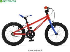 【YOTSUBACYCLE】(ヨツバサイクル)YOTSUBA ZERO 16 キッズバイク(補助輪付)(自転車)(日時指定・代引き不可)