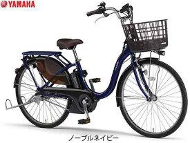 【YAMAHA】(ヤマハ)PAS WITH(パス ウィズ)26型 PA26W 電動アシスト自転車(自転車)(日時指定・代引き不可)
