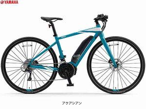 【店頭渡し限定】【YAMAHA】(ヤマハ)YPJ-EC 電動アシストクロスバイク E-BIKE(自転車)(日時指定・代引き不可)