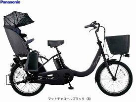 【PANASONIC】(パナソニック)ギュット・クルームR・EX BE-ELRE03 電動アシスト子供乗せ自転車(自転車)