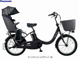 【PANASONIC】(パナソニック)ギュット・クルームR・DX BE-ELRD03 電動アシスト子供乗せ自転車(自転車)