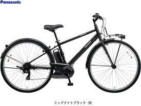 【Panasonic】(パナソニック)ベロスター BE-ELVS772 電動アシストクロスバイク700C E-BIKE(自転車)