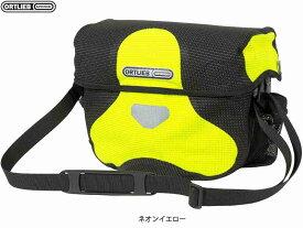 (送料無料)【ORTLIEB】(オルトリーブ)アルティメイト6 HV 7L(アタッチメント別売) ハンドルバーバッグ(自転車)