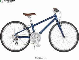 【RITEWAY】(ライトウェイ)SHEPHERD CITY KIDS 20/24(シェファードシティキッズ20/24) クロスバイク(自転車)(日時指定・代引き不可)