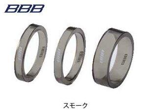 【BBB】(ビービービー)BHP-37 トランスコーン ヘッドスペーサー【ヘッドスペーサー】(自転車) BHP37