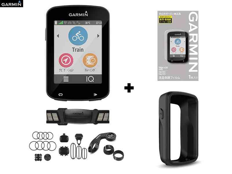 (送料無料)【GARMIN】(ガーミン)EDGE 820J(センサー類付)+保護フィルム&シリコンケース お得セット【GPSサイクルコンピューター】【サイコン】(自転車)