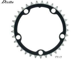 【DIXNA】(ディズナ)ラ・クランク シクロクロス チェーンリング インナー(シマノ10/11S用)(自転車)
