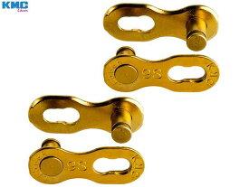 【ネコポス】【KMC】(ケーエムシー)CL566R TI-GOLD 9S用ミッシングリンク 2個入(再利用可)(自転車)4715575896830