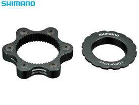 【SHIMANO】(シマノ)SM-RTAD05 ディスクブレーキ ローターアダプター(Eスルーハブ対応)(自転車)4524667354673