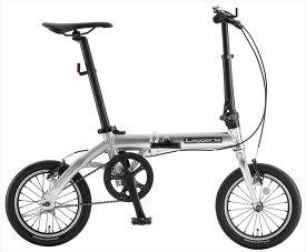 アサヒサイクル レジェリア 14インチ 折りたたみ自転車 超軽量約8.7kg アルミフレーム  コンパクト OSL14 折り畳み自転車 【色:シルバー】