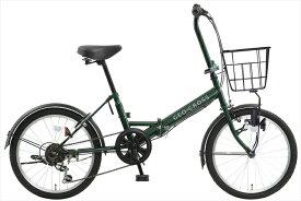 アサヒサイクル ジオクロスK 20インチ 折りたたみ自転車 6段変速  カゴ付 コンパクト OVK206 折り畳み自転車