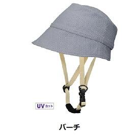 【CAPOR/カポル】バーチ【C624】【カジュアルヘルメット】【自転車用ヘルメット】【帽子】【Sサイズ:52〜55cm】【Mサイズ:56〜59cm】