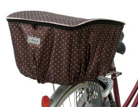 【MARUTO/マルト】ファンションバスケットカバー【後用】【一般大型共通】【D-4RMT】自転車用