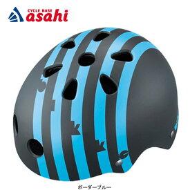 【送料無料】ブリヂストン bikke(ビッケ)シリーズ用 キッズヘルメット CHBH4652 頭周:46-53cm