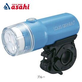 [送料無料][ルイガノ]LG LEDFRONT LIGHT 単4電池 LEDライト