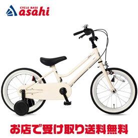 【送料無料】クリーム Cream Kids(クリーム キッズ)160-J 16インチ 子供用 自転車
