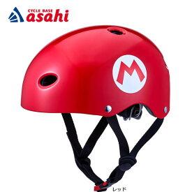 【1/31までセール実施中】[送料無料][あさひ]マリオカートキッズヘルメットS-J