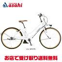 [ルイガノ]ASCENT city(アセントシティ)26インチ 電動自転車[19TG]