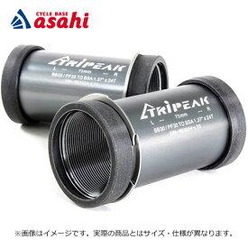 [送料無料][トライピーク]EMA-PF3024-L73 フレーム:PF30 クランク:Shimano HTII アダプター