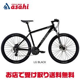 [ルイガノ]GRIND 9(グラインド 9) 27.5インチ マウンテンバイク