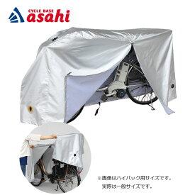 あさひ 自転車カバー 厚手 300D シティサイクル(軽快車)用-K