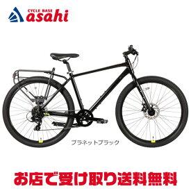 あさひ ログ アドベンチャー 27.5-L 27.5インチ マウンテンバイク