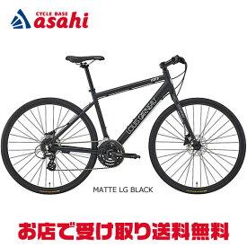 【送料無料】ルイガノ SETTER9.0DISC(セッター9.0ディスク)クロスバイク自転車