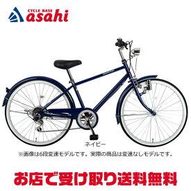 【送料無料】あさひ イノベーションファクトリーJr・B -L 20インチ 変速なし 子供用 自転車