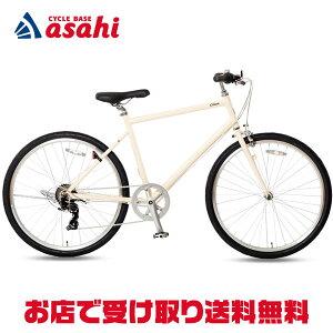 【送料無料】クリーム Cream CS(クリーム シーエス)-L 26インチ クロスバイク 自転車【CB2004】