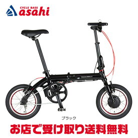 【25日はエントリー&楽天カードで最大23倍】【送料無料】トランスモバイリー TRANS MOBILLY E-BIKE NEXT140 14インチ 変速なし 電動自転車 折りたたみ自転車