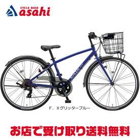 【送料無料】ブリヂストン 2021 シュライン「SHL41A」フル装備 あさひ限定 24インチ 7段変速 子供用 自転車