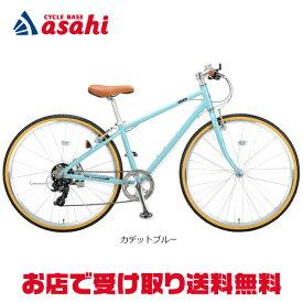 【送料無料】キャプテンスタッグ ル・ショワ7007アルミクロス クロスバイク 自転車【CS-BK】